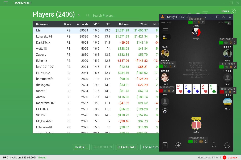 Pppoker Pokerbros Pokertime Pokerking Hand2note Guide